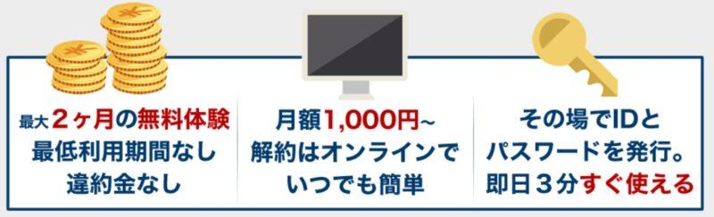 海外で日本のテレビを見る方法 比較
